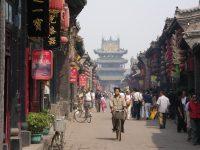 Combien d'habitants y-a-t-il en Chine ?