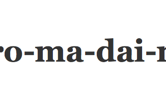 dro-ma-dai-re dromadaire syllabes